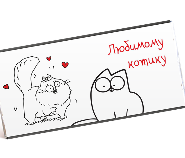 Картинки с надписями я тебя люблю котик, картинки
