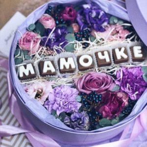 Цветы со сладостями «Sweets&Flowers «МАМОЧКЕ»